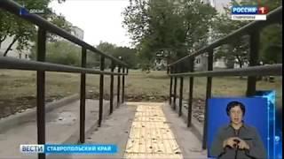 Ставропольские журналисты едут на медиафорум ОНФ