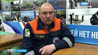 В Ленском районе двоих детей, утонувших в реке Яреньга, до сих пор не нашли