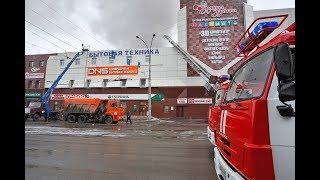 Что происходило в кемеровском торговом центре во время пожара