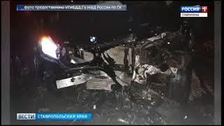 Массовое ДТП на Ставрополье, погиб водитель