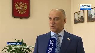 Депутат Государственной думы Сергей Сопчук провел прием граждан