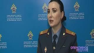 В Ярославской области воспитательница детского сада упала в канализационный колодец и захлебнулась