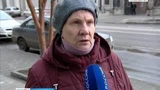 Год назад Сергей Ерёмин избран главой Красноярска