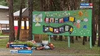"""""""Вести"""" проверили детские лагеря на безопасность"""