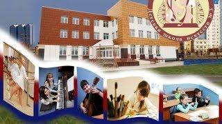 Школа искусств Нижневартовска - одна из лучших в стране