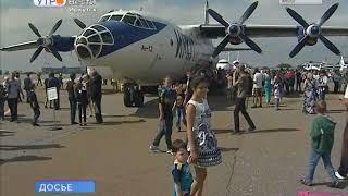День воздушного флота России отметят на территории аэропорта в Иркутске