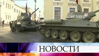 Генеральная репетиция Парада Победы стартует в Санкт-Петербурге.