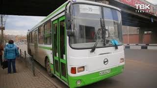 Транспортная реформа