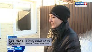В Алтайском крае создадут запас обогревателей и дизель-генераторов на случай новых коммунальных ЧП