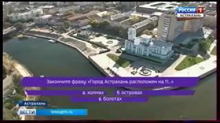 """Победители телевикторины от ГТРК """"Лотос"""" получили свои заслуженные призы"""