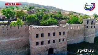 Два туркластера Дагестана могут войти в федеральную целевую программу развития туризма