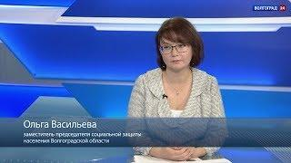 Интервью. Ольга Васильева