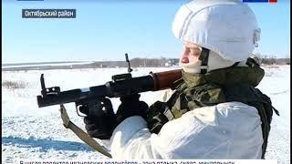 Новый способ уничтожения бронированной техники освоили амурские гранатометчики
