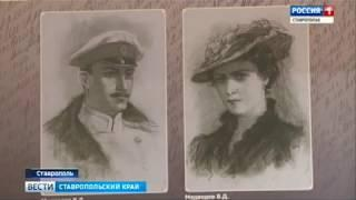 """""""Анна Каренина - зеркало эпохи"""""""