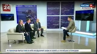 """""""Акценты комфортная городская среда"""""""