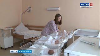 В Новосибирске у счастливой семьи родились четверо детей