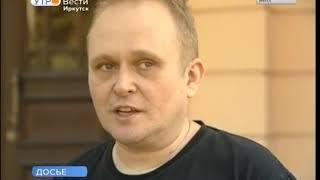 Станислав Мальцев стал главным режиссёром драмтеатра в Иркутске
