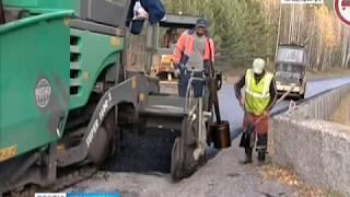 В Красноярском крае завершается ремонт федеральных трасс
