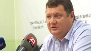 Более 600 миллионов рублей потратят на содержание и ремонт областных дорог (РИА Биробиджан)