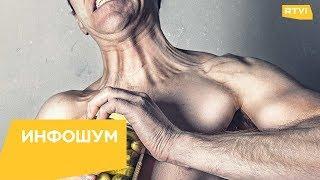 Российских мужчин обвинили в слабости / Инфошум