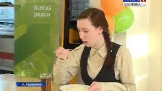 Караваевские школьники теперь расплачиваются за обед ладошками