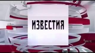 Дневные Известия 15.06.18 Новости Петербург 15.06.2018