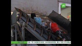 С 1 января в Челябинске начнут вводить раздельный сбор ТБО