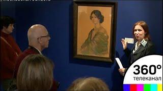 В музейно-выставочном комплексе «Новый Иерусалим» открывается выставка работ Бориса Кустодиева