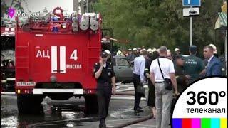 Число пострадавших от взрыва и пожара на Авиационной улице в Москве возросло до 12 человек