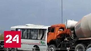 12 человек доставили в больницы после массового ДТП под Ростовом-на-Дону - Россия 24