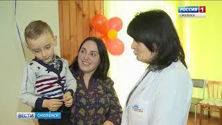 В перинатальном центре Смоленска прошла необычная акция