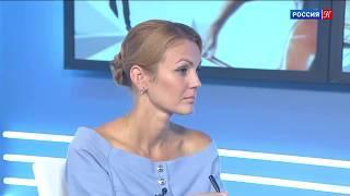 Пермь. Новости культуры 22 августа 2018