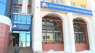 Жителей Мордовии ждет индексация социальной пенсии