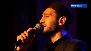 "Вечер нашидов ""Возвращение"" от Умра-Хадж"