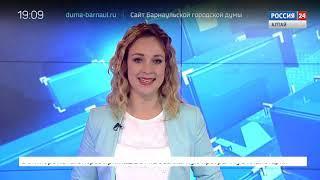 «На первом плане. Барнаул»: программа от 29 сентября 2018 года.