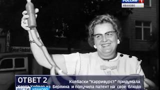 В Ивановской области продолжается фестиваль «Дни российско-немецкой дружбы»