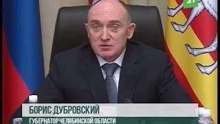 Губернатор Борис Дубровский презентовал достижения южноуральских аграриев на всероссийской выставке