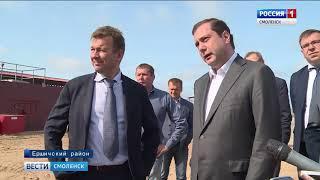 Смоленский губернатор пригласил агрохолдинг в Шумячский район