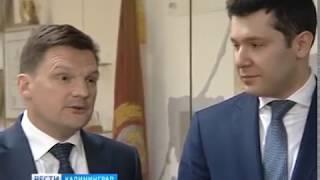 На время ЧМ-2018 в Калининграде разместят передвижные почтовые отделения