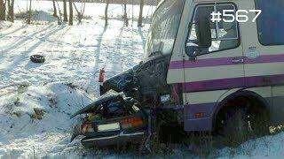 ☭★Подборка Аварий и ДТП/от 28.02.2018/Russia Car Crash Compilation/#567/February2018/#дтп#авария