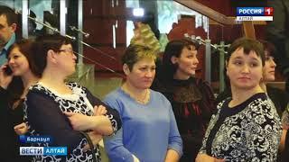 В Барнауле наградили лучших животноводов Алтайского края