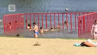 В Кургане чистая вода только на трех пляжах. На каких?