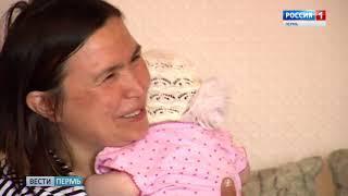 В Перми открыли благотворительный детский сад