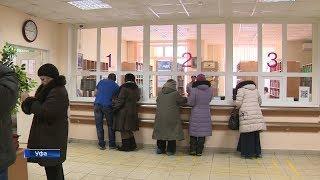 За прошлую неделю в Башкирии зафиксировано 34 случая заболевания гриппом