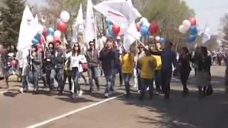 Более 5 тысяч биробиджанцев собрала под флагами демонстрация 1 мая(РИА Биробиджан)