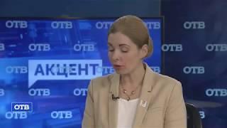 """""""Акцент"""": Галина Кулаченко"""