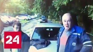 Трое москвичей избили водителя скорой помощи за отказ дать им таблетку - Россия 24