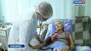 Кадровую реформу начали в больницах Новосибирской области