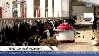 Четыре новые фермы в Коми