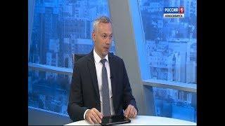 Андрей Травников: «Главная цель -  повышение качества жизни новосибирцев»